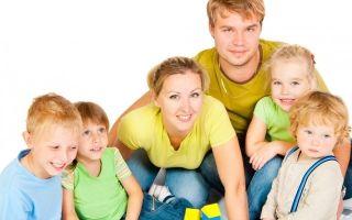 Какие пособия на ребенка в чечне могут оформить семьи в 2020 году