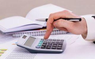 По каким правилам начисляется единовременная выплата к отпуску