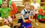 Льготы многодетным семьям на оплату детского сада в 2020 году
