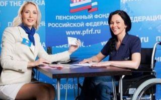 Региональный материнский капитал в кировской области в 2020 году