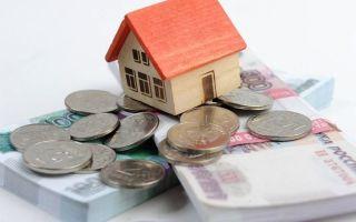 Льготы инвалидам 2 группы по налогу на имущество в 2020 году