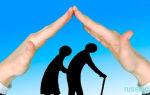 Льготы у пенсионера мвд ветерана труда в москве в 2020 году
