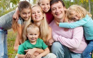 Компенсация за участок многодетным семьям в 2020 году