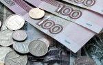 Льготы инвалидам по оплате коммунальных услуг в 2020 году: размер, расчет