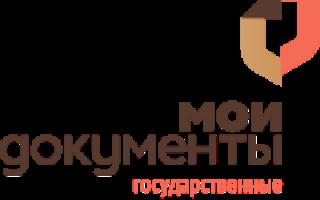 Детские пособия в тольятти: какие пособия предусмотрены, размер пособий