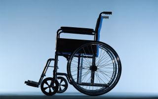 Как получить 1 группу инвалидности в 2020 году (лежачему больному, по зрению, по психиатрии, бессрочно)