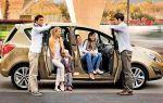 Бесплатная парковка для многодетных семей в 2020 году