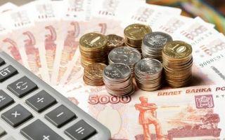 Ежемесячная выплата пособия на ребенка призывника в 2020 году