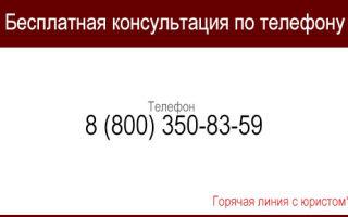 Программа «русский фермер» в 2020 году — преимущества, условия