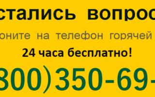Льготы ветеранам труда в челябинской области в 2020 году
