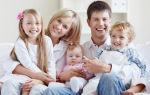 Какое пособия на ребенка в новосибирской области и новосибирске в 2020 году