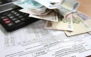 Льготы и компенсации многодетным семьям во владимире и владимирской области в 2020 году (условия, документы, выплаты, куда обратиться)