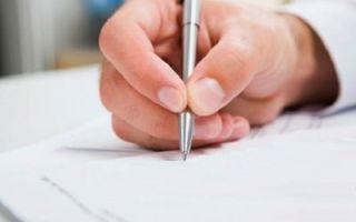 Компенсация по инициативе работодателя при увольнении в 2020 году