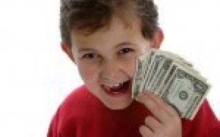 Алименты на ребенка от государства в 2020 году: что это, как получить