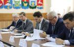 Земельный участок многодетным семьям в челябинской области в 2020 году