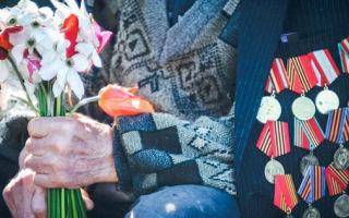 Какие установлены льготы пенсионерам в хмао в 2019 году