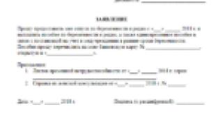 Как считать декретные выплаты в 2020: формула расчета декретных, период