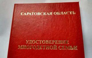 Льготы и доплаты кандидатам наук: условия получения, доплаты