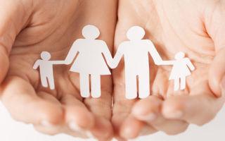 Льготы и компенсации многодетным семьям в смоленске и смоленской области в 2020 году