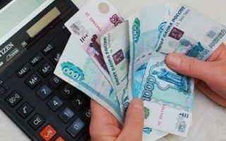 Компенсации и выплаты при переломах на производстве в 2020 году