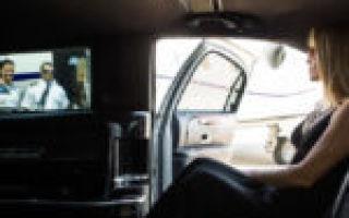 Компенсация за использование личного автомобиля в служебных целях