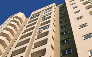 Федеральная целевая программа «жилище» на 2015-2020 годы