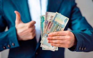 Кто имеет право на льготы по уплате госпошлины в суд в 2020 году