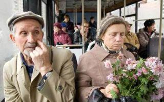 Льготный проездной билет для пенсионеров в 2020