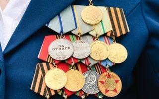 Какими льготами пользуется ветеран военной службы в 2020 году