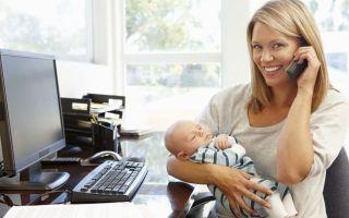 Увольнение женщины с ребенком до 3х лет: основания, выплаты