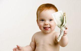 Пособия на ребенка в курской области и курске в 2020 году