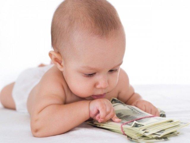 Какие выплачиваются пособия на ребенка в Чите в 2020 году