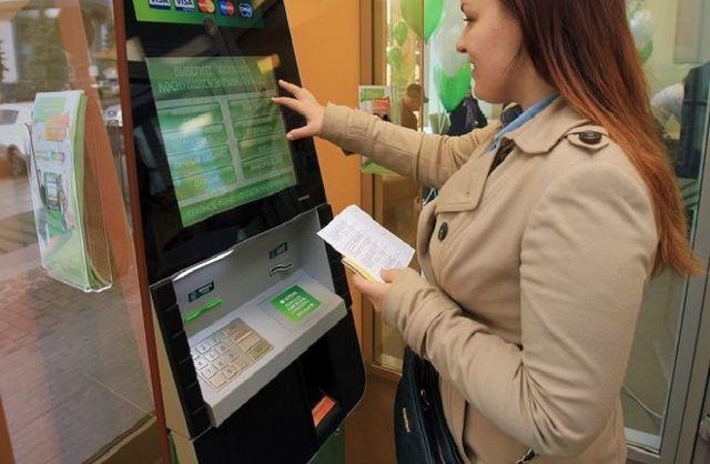 Социальный спецсчет в банке (для чего нужен и как открыть) в 2020 году
