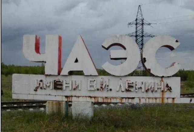 Единовременная выплата при рождении ребенка в чернобыльской зоне
