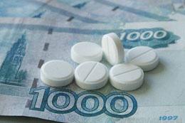 Кто имеет право на получение бесплатных лекарств в 2020 году