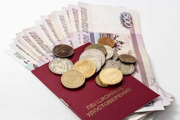 Государственная пенсия: виды, кому назначается, как получить