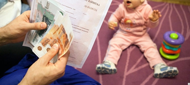Какие выплаты получают при рождении второго ребенка в 2020 году: сумма пособия, пример расчета