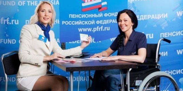 Как получить инвалидность по зрению в России в 2020 году