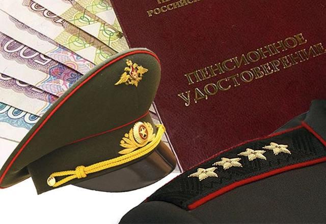 Выплаты пенсионерам инвалидам 3 группы в 2020 (в Москве, СПБ)