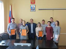 Программа Молодая семья в Брянске и Брянской области в 2020 году