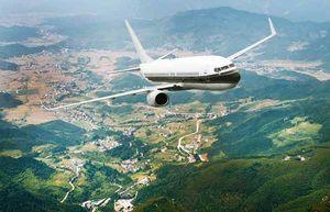 Кому полагается компенсация авиабилетов в Крым в 2020 году