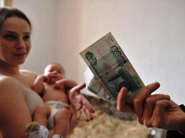 Как и в каком размере получить пособие беременным на питание и детям до 3 лет в 2020 году