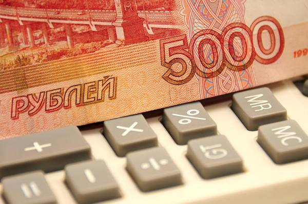 Выплаты за первого ребенка: сумма в Москве, Санкт-Петербурге