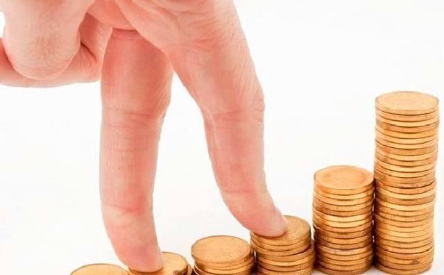 Стимулирующая выплата педагогическим работникам в 2020 году