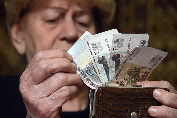 Федеральная социальная доплата к пенсии в 20208 году