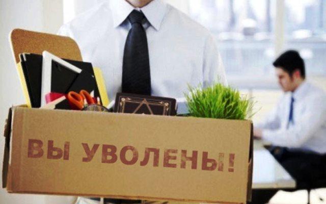 Повышение заработной платы муниципальным служащим