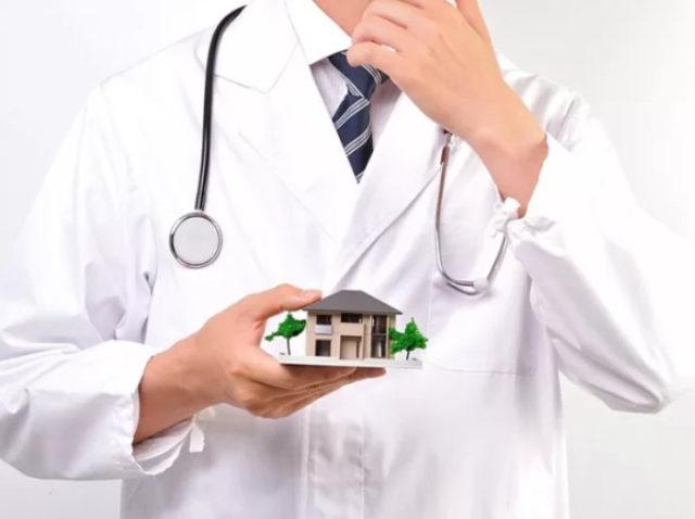 Какие льготы по медицинскому обслуживанию в 2020 году