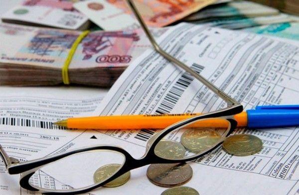 Выплаты пенсионерам инвалидам 2 группы в 2020 году