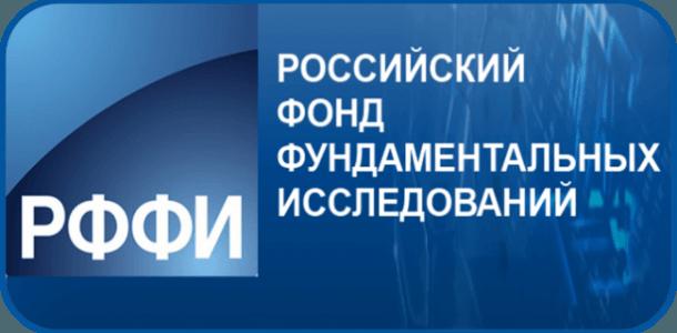 Президентские гранты на НКО в 2020 году: условия получения