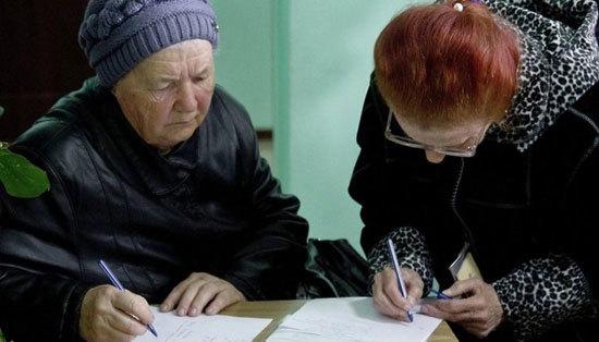 Выплаты при смерти пенсионера МВД в 2020 году